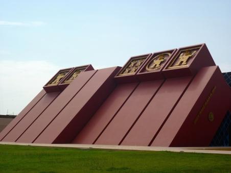 Sitan Museum